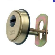 Escudo seguridad para puertas y cerraduras for Mejor bombin de seguridad